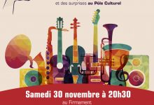 30 novembre 2019, 20h30, les 10 ans du Pôle Culturel